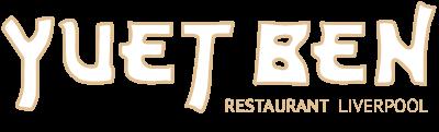 Yuet Ben Restaurant - Liverpool